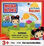 Mega Bloks Ni Hao, Kai-Lan Collectible 10 Pcs Building Blocks Set with Figurine #3144