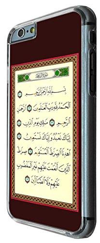 893 - Sourat al fatiha Muslim Quraan Religion Design iphone 6 PLUS / iphone 6 PLUS S 5.5'' Coque Fashion Trend Case Coque Protection Cover plastique et métal