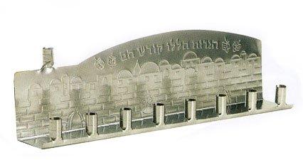 Bulk Pack Tin Menorahs - 25 Pack -