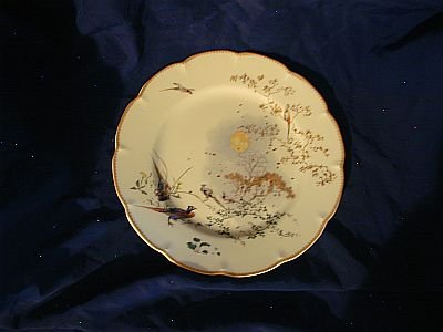 Haviland Limoges Automne Collectible Fine China Plate ()