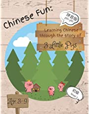 Chinese Fun: Learning Chinese through the story of 3 little pigs