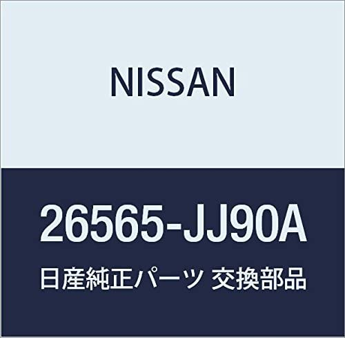 Genuine Nissan 26565-JJ90A Reflex Reflector