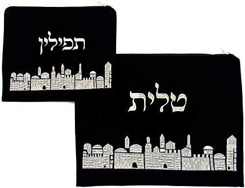 ateret yudaica Dark Blue Velvet TALLIT & TEFILLIN Bags Set Jerusalem Wall Decoration, Option for Personal Embroidery - Quality Velvet & Zipper + Free Plastic Cover, Personalized.
