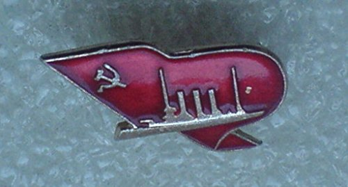 Aurora Red flag Sickle & Hammer USSR Soviet Union Communist Original Pin Badge CCCP Sickle Flag