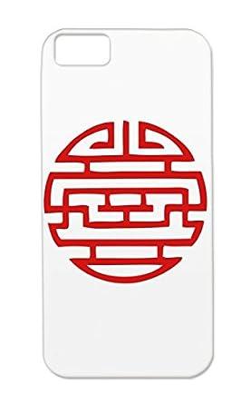 Life Symbols Shapes Yoga Eternal Longevity Chinese Mandarin