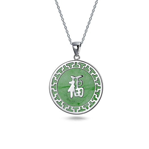 Asian Style Open Circle Disc Good Luck Chinese Fortune Dyed Green Jade Pendant Necklace For Women 925 Sterling Silver