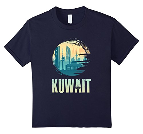 Kids Visit Kuwait! Wanderlust, Famous Cities, Travelling T-Shirt 4 - 4 Rajab