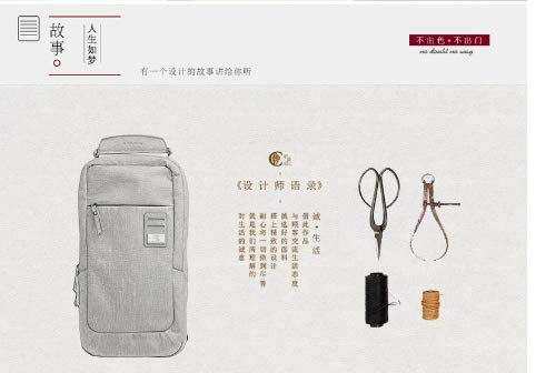 da558f2dbe57 dpark new group series Water-Resistant Canvas& PU Sling Chest ...