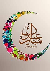 لوحة زيتية مرسومة باليد لرمضان المسلمين على قماش كتاني، لوحات فنية جدارية تجريدية لغرفة المعيشة ديكور ديكور ديكور ديكور هدية 30 × 40 سم