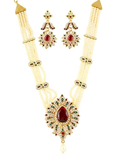 Touchstone Indian Bollywood Diamante Faux Ruby Emerald Pearls Bridal Jewelry Ranihar in Antique Gold Tone