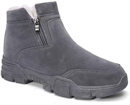 防寒 韓国風 マーティンブーツ 冬用シューズ ムートンブーツ メンズ もこもこ ウインターブーツ 滑らない 厚底 綿靴 アウトドア ファッション 歩きやすい ショートブーツ スノーブーツ 雪用 男性用 裏起毛