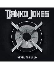 Never Too Loud (Vinyl)