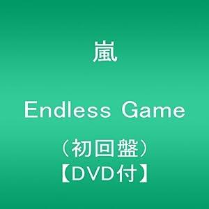 『Endless Game(初回限定盤)(DVD付)』