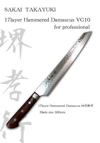 Sakai Takayuki 30 cm. Kiritsuke Hammered Damascus VG10 07230