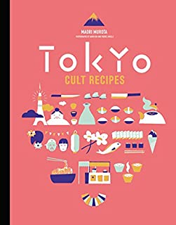 Tokyo Cult Recipes (0062446681) | Amazon price tracker / tracking, Amazon price history charts, Amazon price watches, Amazon price drop alerts