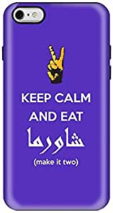 Stylizedd Apple iPhone 6 Plus Premium Dual Layer Tough case cover Gloss Finish - Keep calm and eat shawarma (Blue) I6P-T-229