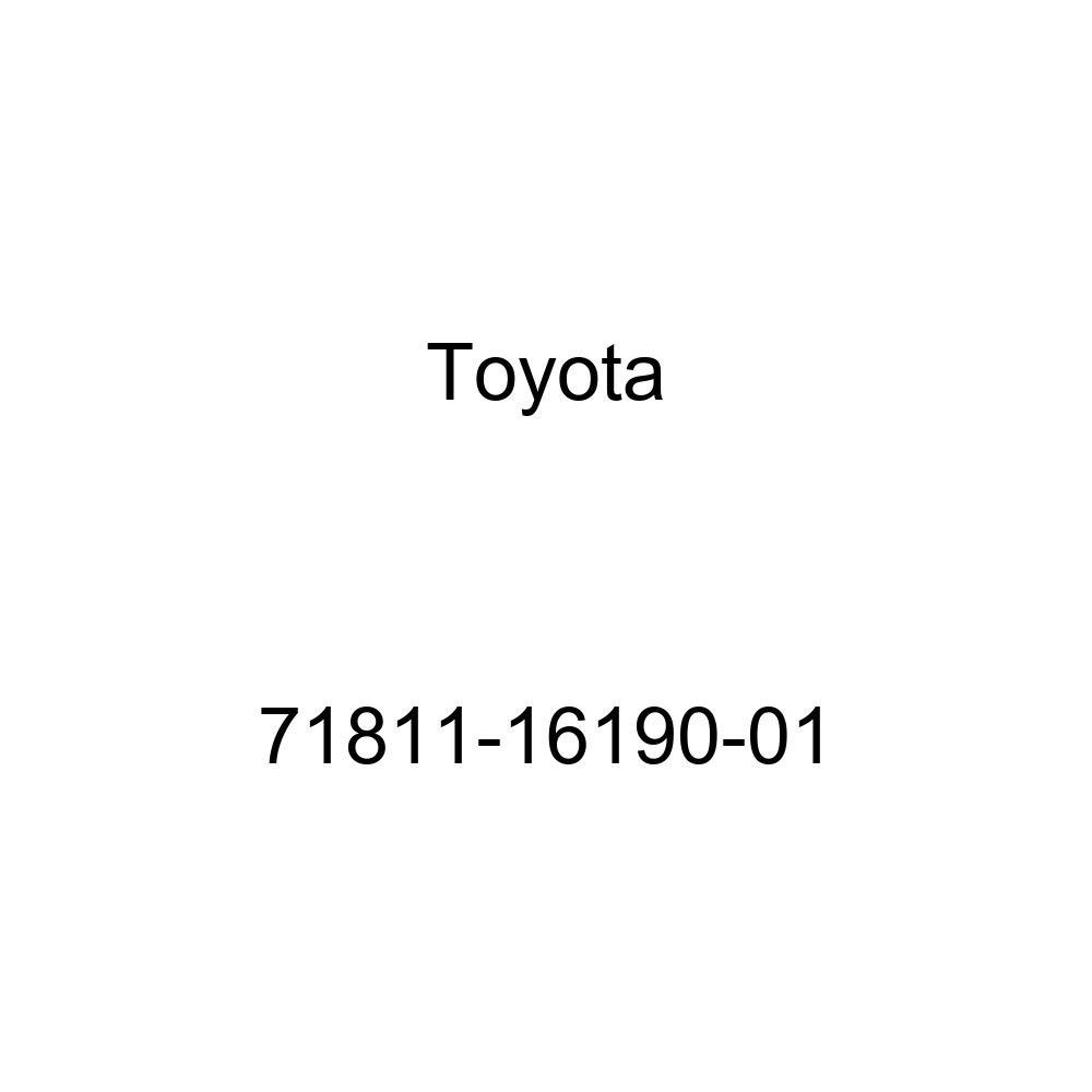 TOYOTA Genuine 71811-16190-01 Seat Cushion Shield