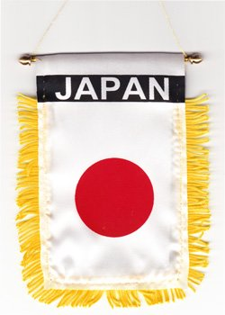 Japan - Window Hanging Flag (Window Japan)