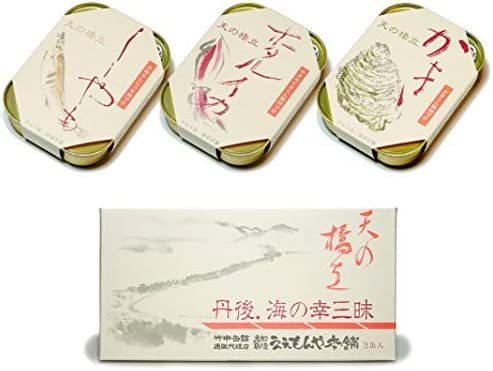 【産地直送】竹中缶詰ギフト3Q 志(黄白結切り)+包装