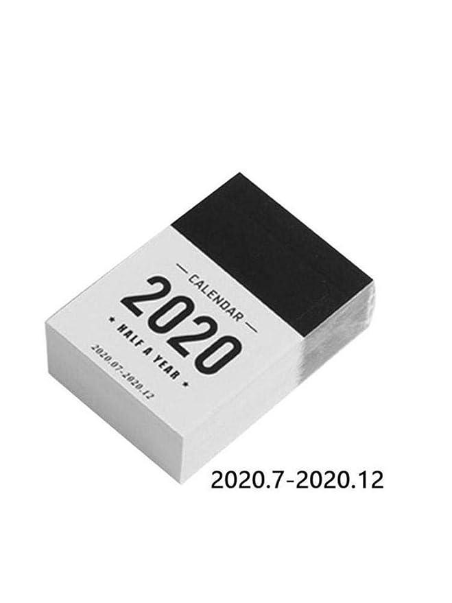 Calendrier Vae 2020.Calendrier Mi Annuel 2020 Mini Calendrier Du Bloc Notes De
