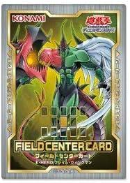 Yu-Gi-Oh FIELD CENTER CARD   DUDE