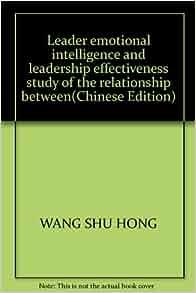 emotional intelligence and leadership effectiveness pdf