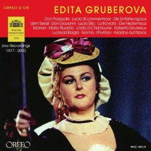 エディタ・グルベローヴァ ウィーン国立歌劇場管弦楽団・合唱団 / ウィーン国立歌劇場ライヴ・ベスト