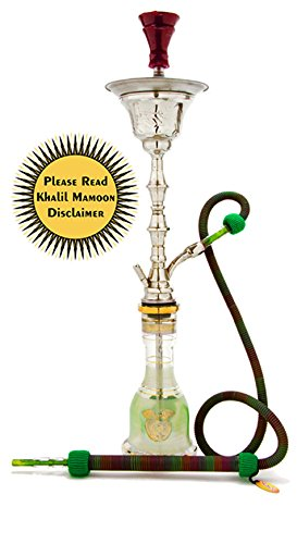 "KHALIL MAMOON SHAMADAN ICE CHAMBER 33"" COMPLETE HOOKAH SET: Single Hose shisha pipe. Handmade Egyptian Narguile Pipes. These are Traditional Heavy Metal Hookahs. by Khalil Mamoon"
