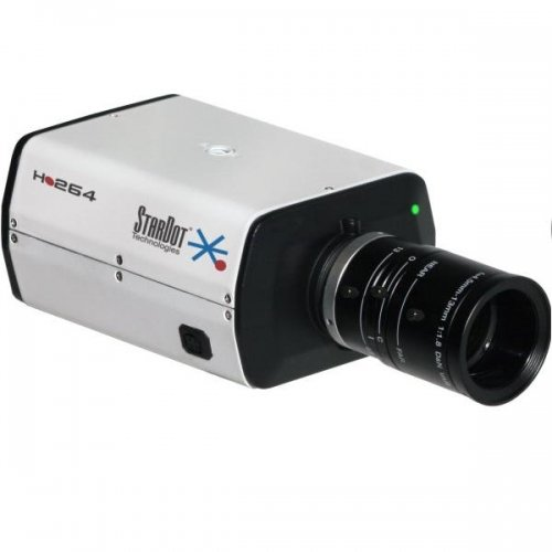 high-quality STARDOT SDH500B / SDH500B H 264 Box Camera 5