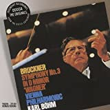 ブルックナー:交響曲第3番《ワーグナー》