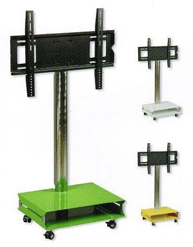 meuble tv simple sur roulettes jaune vert ou blanc amazonfr cuisine maison - Meuble Tv A Roulettes