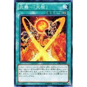 Set 3 pedazos de cartas de Yu-Gi-Oh [llama Mai -