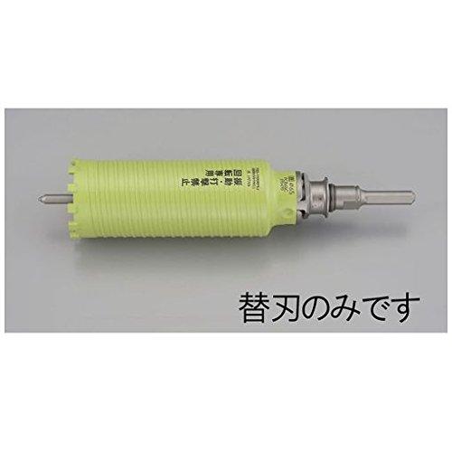 【キャンセル不可】AW57075 120mm【乾式】ダイヤモンドコア 替刃 B01B1EU79M