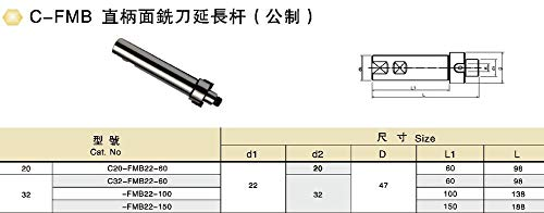 FMB22-32 FMB shell mill holder extension face milling cutter extension holder