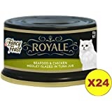 Purina Fancy Feast Royale Seafood & Chicken Medley Wet Cat Food 85g (24 Cans)