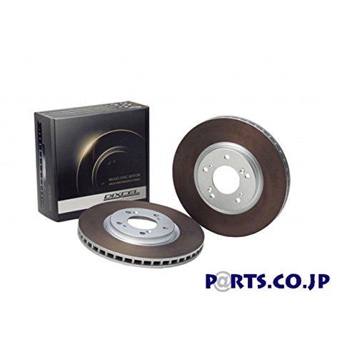 フロント用 ブレーキディスクローター FPタイプ 01/10~06/08 BMW E46 318Ci 2.0 クーペ (AY20) 【ディクセルオリジナルステッカープレゼント中】 B0759KV3YY