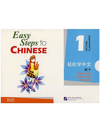 Easy Steps to Chinese: Picture Cards 1 (Chinese Edition)