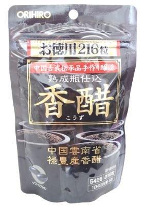 オリヒロ 香醋カプセル 徳用 216粒(54日分) ×5個セット 香酢 B079DP4YPF