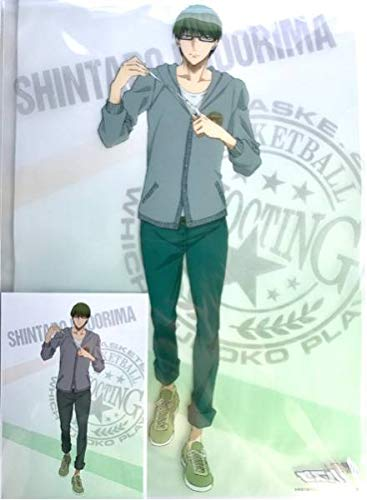 黒子のバスケ一番くじクリアファイル&キャラマイド緑間真太郎ブロマイド私服