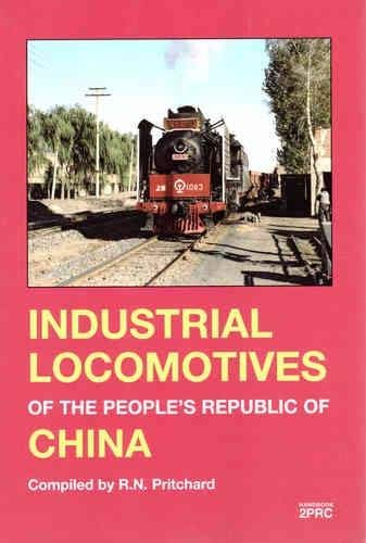 Industrial Locomotives of the People's Republic of, used for sale  Delivered anywhere in USA