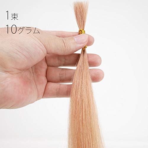 人毛 エクステ 髪 最高級人毛 100% 70cm ピーチゴールド BULK ヘアーエクステンション 編み込み 毛束タイプ ロング レミーヘア
