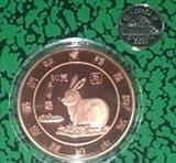 Chinese Zodiac Large Rabbit 2%22 Copper