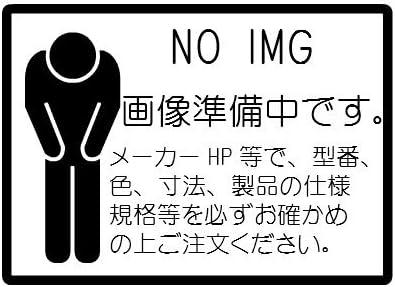 【UOP-TAR84】 Rinnai[リンナイ] アルコーブ扉内アダプタ ガス給湯器 オプション コードNo.:24-7141