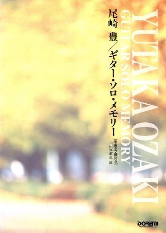 POP/尾崎豊 (Play on the piano)