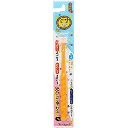 360° Baby Toothbrush 360do BRUSH - Step 2 for Kids Aged 3 to Aged 13