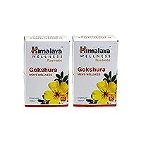Himalaya Gokshura - 60 Tablets (Pack of 2)