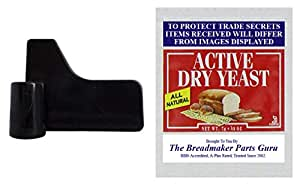 West Bend Bread Machine Paddle 41075 41093 Kneading Blade Part maker breadmaker