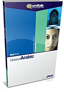 EuroTalk Interactive - Talk More! Arabic (Classic); an interactive language learning DVD for beginners+ [Interactive DVD]
