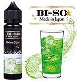 BI-SO Liquid メロンソーダ (60ml)