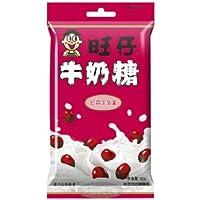 旺旺旺仔牛奶糖红豆牛乳味42g